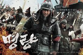 """El film coreano """"Myeongryang"""" bate récords detaquilla"""